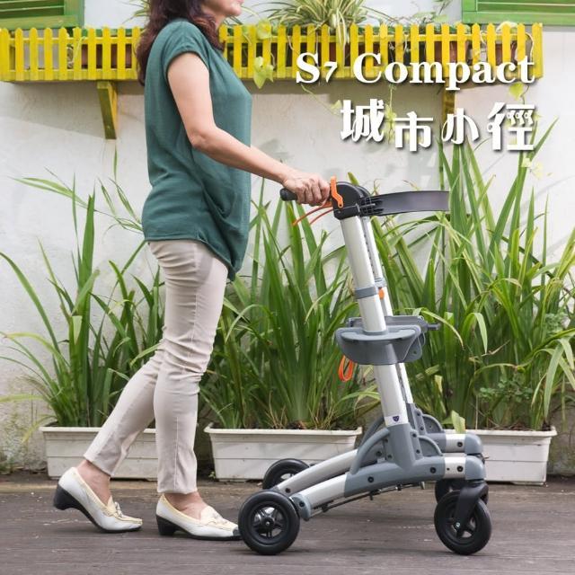 【樂活動】Eurovema S7 Compact 城市小momo購物頻道徑步行推車(幫助穩定步伐之助行車)