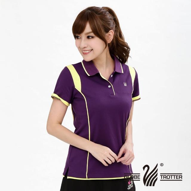 【私心大推】MOMO購物網【遊遍天下】MIT台灣製女款棉質機能POLO衫S027深紫(M-5L)評價如何momo客服專線