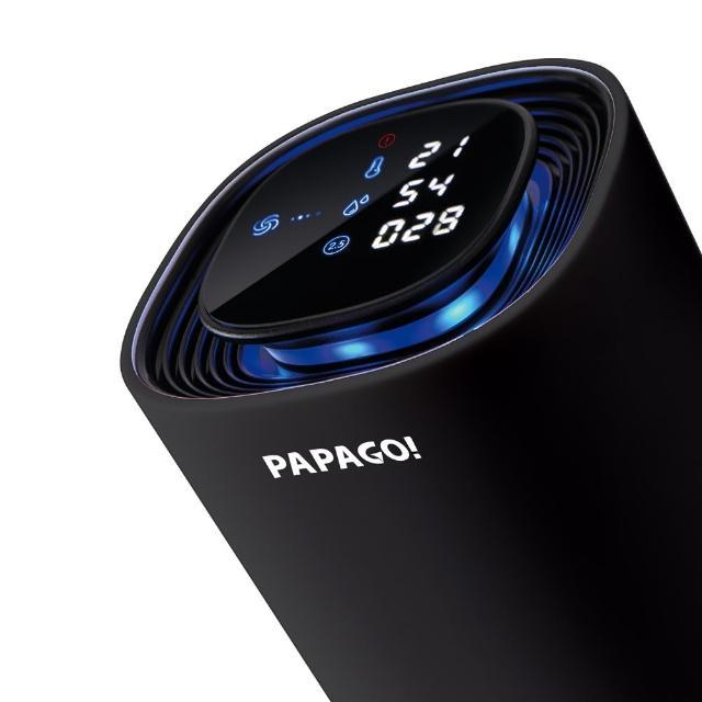 【真心勸敗】MOMO購物網【PAPAGO!】Airfresh S10D 空氣淨化器(限時下殺-快)評價如何momo富邦購物