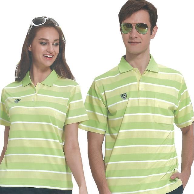 【日本名牌Kawasakimomo購物 運費】男女電腦條紋運動休閒短POLO衫(黃綠條紋)