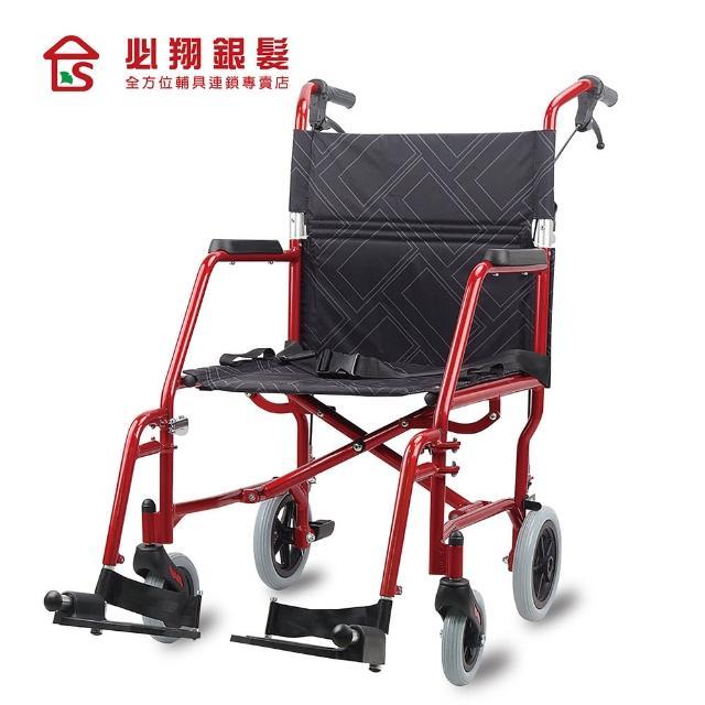 【必momo購物台網站翔銀髮】PH-163A攜帶型輪椅(未滅菌)