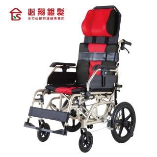 【必翔銀髮】PH-166後傾式輪椅(未滅菌)