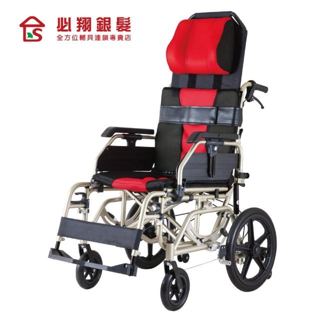 富邦媒體科技股份有限公司【必翔銀髮】PH-166後傾式輪椅(未滅菌)