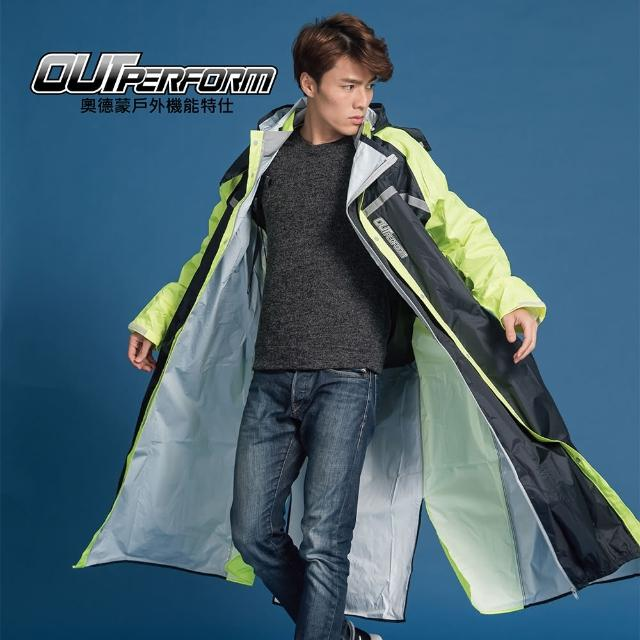 【私心大推】MOMO購物網【OutPerform雨衣】頂峰360度全方位背包前開式雨衣-黑藍/螢光黃(機車雨衣、戶外雨衣)評價好嗎momo購物台購物專家