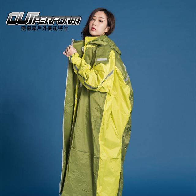 【私心大推】MOMO購物網【OutPerform雨衣】頂峰360度全方位背包前開式雨衣-墨綠/芥末黃(機車雨衣、戶外雨衣)評價怎樣折價券 momo
