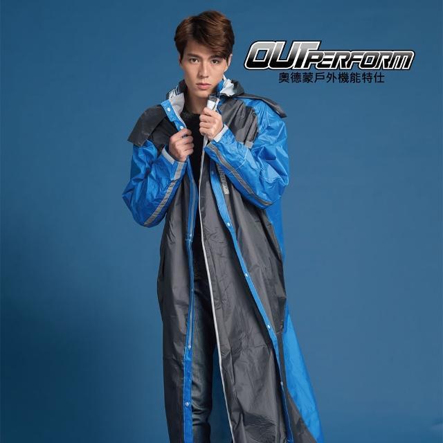 【Omomo富邦utPerform雨衣】頂峰360度全方位背包前開式雨衣-鐵灰/寶藍(機車雨衣、戶外雨衣)