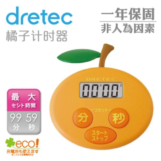 【dretec】橘子momo 500 折價券計時器