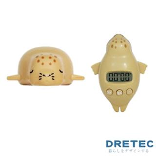 【dreastonishtec】海豹計時器(咖啡)