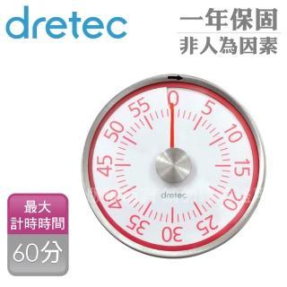 【dretec】錶型磁鐵計時器(紅色)