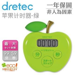【dretec】蘋果計時器(綠色)
