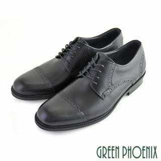 【GREEN PHOENIX】品味主義雕花牛津綁帶全真皮男皮鞋(黑色)