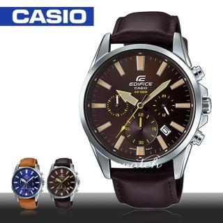 【CASIO 卡西歐 EDIFICE 系列】經典三眼時計 大錶面 不鏽鋼石英男錶(EFV-510D)