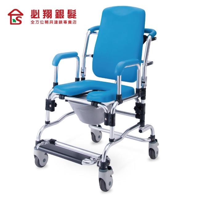 【必翔銀髮】洗頭椅(momo购物网HS-6000)