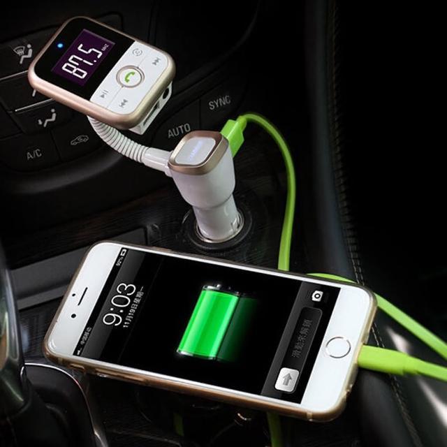 【私心大推】MOMO購物網多功能車用MP3播放器 藍芽免持聽筒(白金色升級版)好用嗎momo購物網客服電話