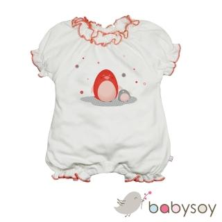 【美國 Babysoy】Janey Baby 有機棉滾邊連身娃娃衣211(小企鵝)