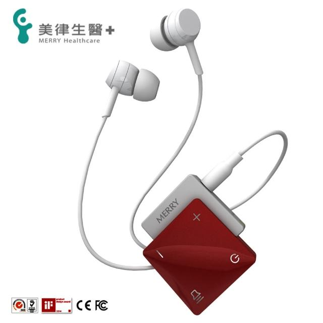 【必翔銀髮】美麗聽 輔聽器室內用(ME-30富邦購物電話0D)