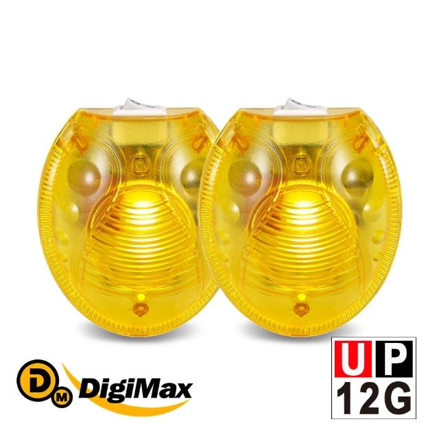 【DigiMax】UP-12m0m0購物G 電子螢火蟲黃光驅蚊器(超值 2 入組)