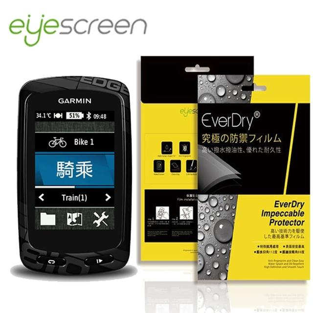 【私心大推】MOMO購物網【EyeScreen PET】GARMIN Edge 810 螢幕保護貼(無保固)評價如何富邦購物