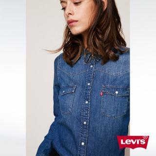 【Levis】女款純棉長袖牛仔襯衫-湛藍