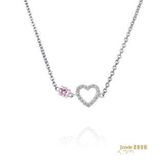 【J'code 真愛密碼】兩心相依銀項鍊(2016夏季新品)