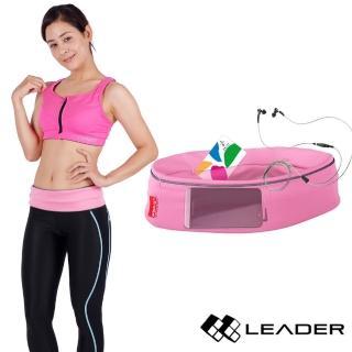 momo購物手機【LEADER】Speedy Belt彈力運動收納腰帶(粉色)