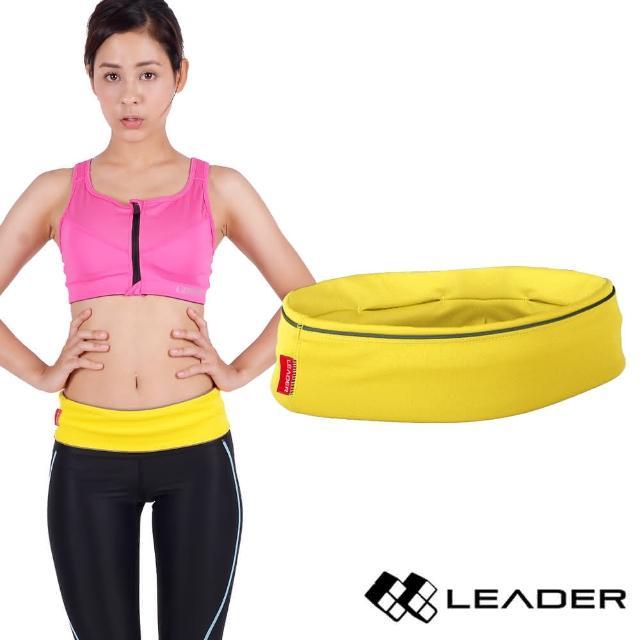 momo地址【LEADER】Speedy Belt彈力運動收納腰帶(黃色)