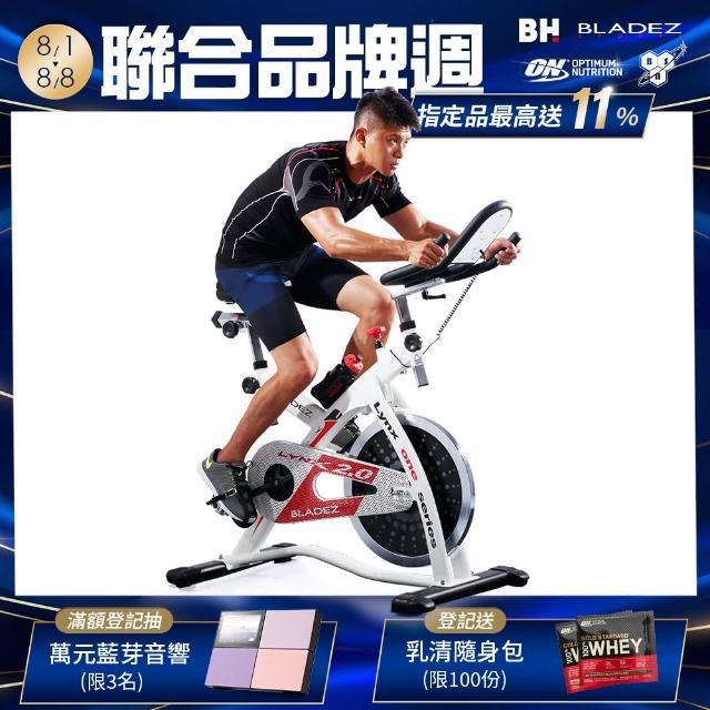 【好物推薦】MOMO購物網【BLADEZ】Lynx Air 2.0-18.5kg 鍊條鑄鐵飛輪健身車效果好嗎momo 1台