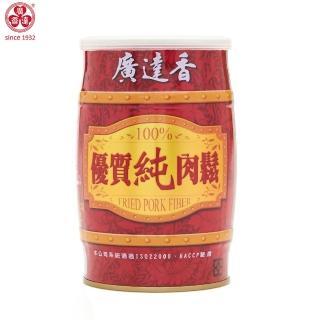 【廣達香】優質純肉鬆-原味(肉鬆)
