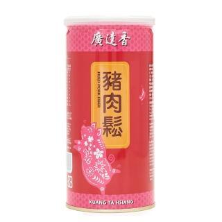 【廣達香】健康豬肉鬆(肉鬆)
