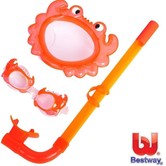 【網購】MOMO購物網【BESTWAY】幼兒戲水超值組合(橘色螃蟹)評價momo訂購電話