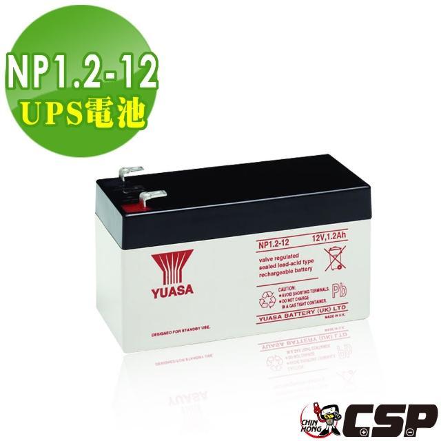 【YUASA湯淺】NP1.2-12閥調密閉式鉛酸電池12V1.2Ah(不漏液 免維momo購物網客服專線護 高性能 壽命長)