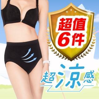 【JS嚴選】台灣製涼感紗中腰無縫三角褲(中腰涼感褲*6)