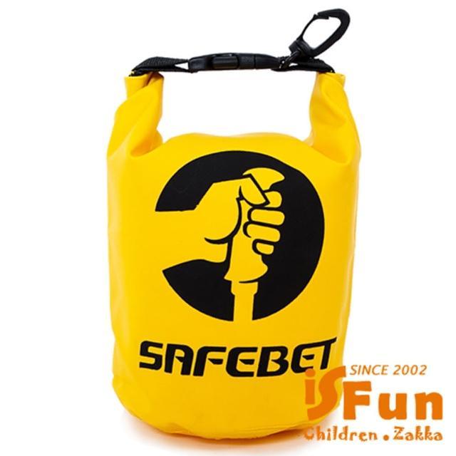 【勸敗】MOMO購物網【iSPurple】運動登山*防水小號繽紛袋/二色可選2L心得富邦購物電話