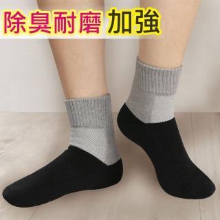 【源之氣】竹炭消臭短統透氣運動襪/女 淺灰 加厚 3雙組(RM-30207)