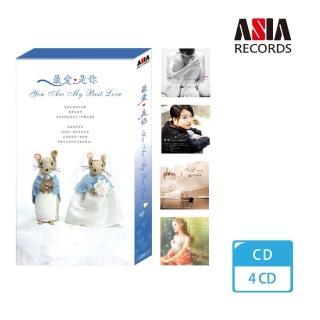 【亞洲唱片】最愛是你(4CD)