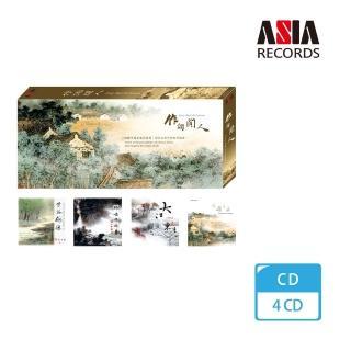 【亞洲唱片】作個閒人(4CD)