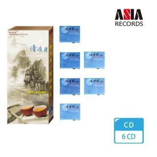【亞洲唱片】清涼月.閒情雅藏(6CD)