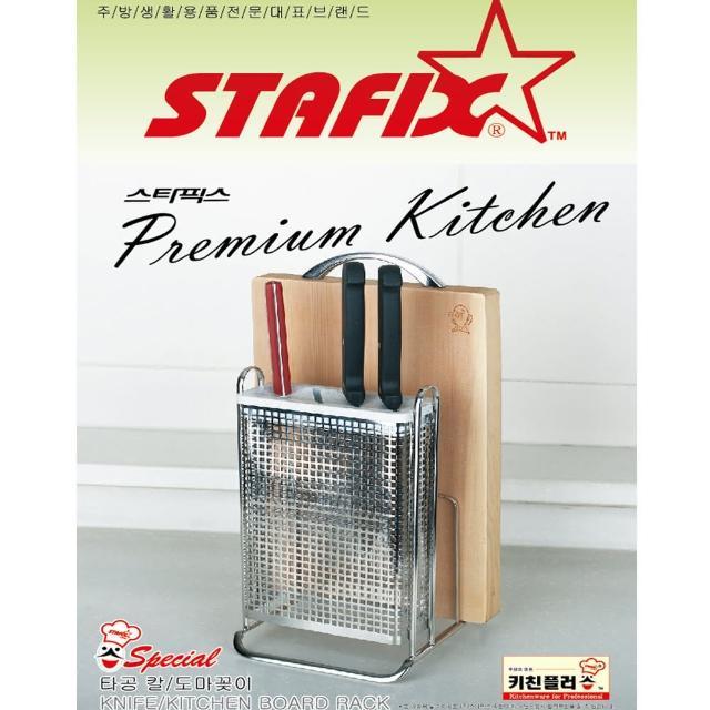 【韓國原裝進口STAFIX】不銹抽油煙機濾網哪裡買鋼菜刀砧板直立架