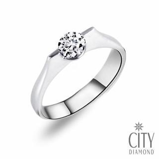 【City Diamond引雅】限量GIA 50分G-H/SI 鑽戒破盤$54999