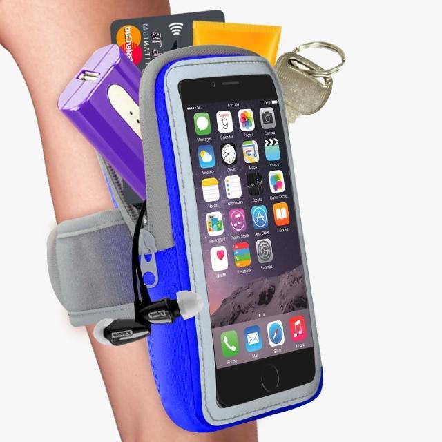 【活力揚邑】防水透氣排汗反光跑步自行車手momo折價卷機觸控雙層運動臂包臂套臂袋(5.7吋以下通用-藍色)
