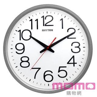 【RHYTHM日本麗聲】簡約設計亮彩經典款大字體超靜音掛鐘(閃耀銀)