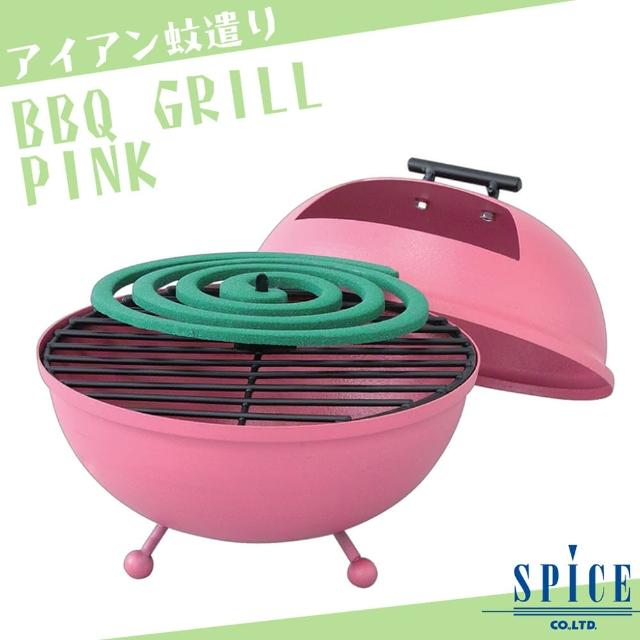 【網購】MOMO購物網【日本 SPICE】日系 BBQ 粉色 造型蚊香座(/ 露營 登山 防蚊)有效嗎momo粉絲團