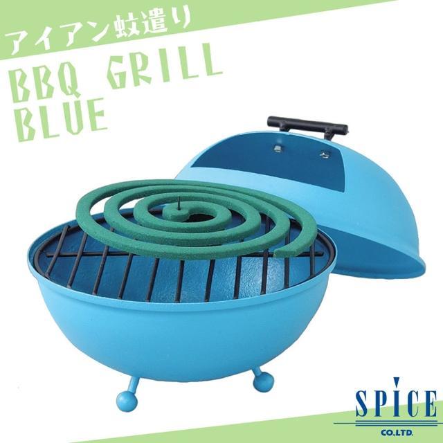 【勸敗】MOMO購物網【日本 SPICE】日系 BBQ 藍色 造型蚊香座(/ 露營 登山 防蚊)推薦momo購物型錄