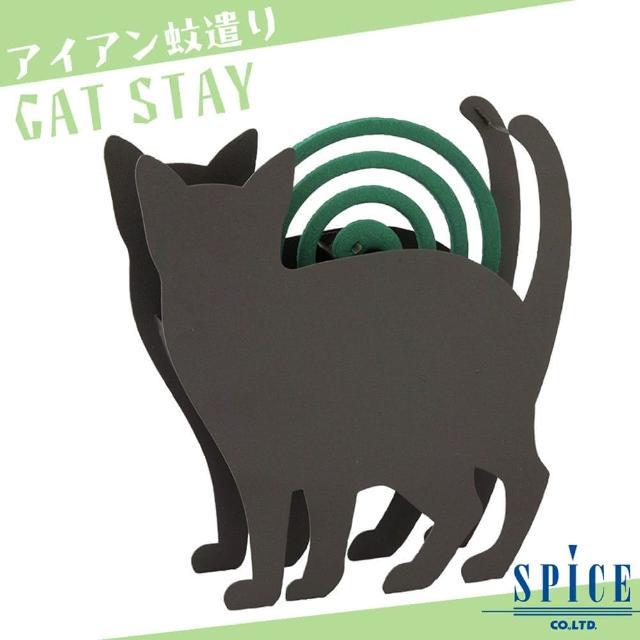 【部落客推薦】MOMO購物網【日本 SPICE】日系 CAT STAY 貓 造型蚊香盒(/ 露營 登山 防蚊)好用嗎momo電話客服