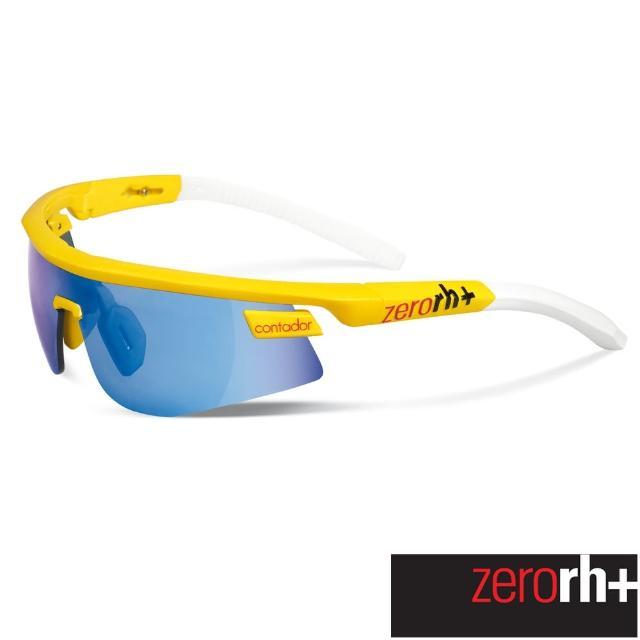 【部落客推薦】MOMO購物網【Zerorh+】義大利Contador康塔多競賽聯名款運動太陽眼鏡(RH800 04)推薦富邦購物台電話