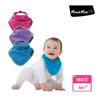 【Mum 2 Mum】機能型神奇三角口水巾圍兜-3入組(俏麗寶寶)