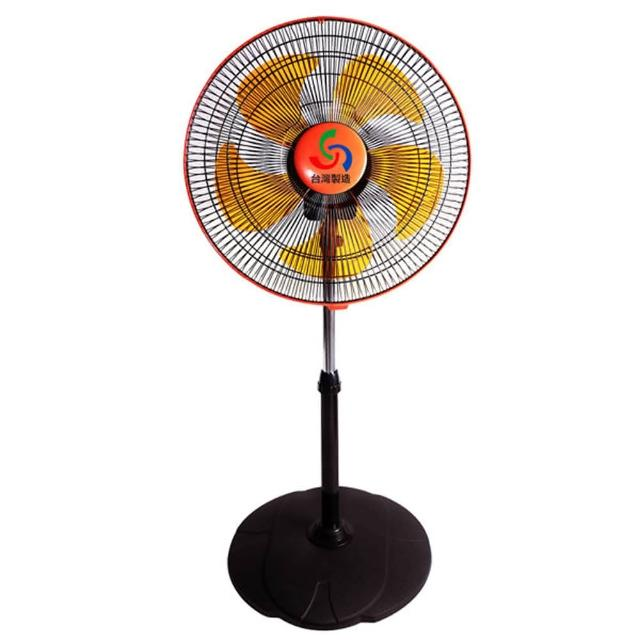 【金展輝】momo百貨公司16吋超廣角多功能循環涼風扇(A-1611橘色)