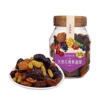 【長榮生醫】天然花青素莓果(三色葡萄乾*10罐)