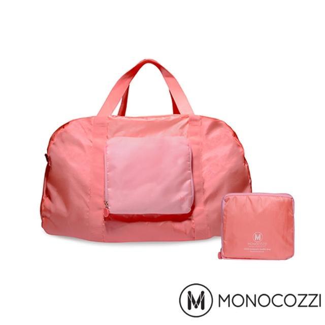 【真心勸敗】MOMO購物網【MONOCOZZI】Lush Foldable Duffle Bag 魔術折疊購物手提肩背包(嫩粉紅)開箱momo網路購物 電話