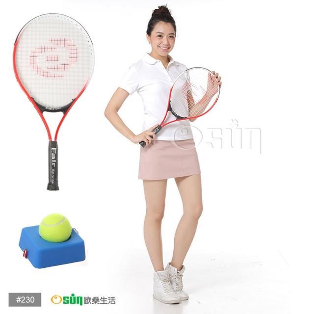 【真心勸敗】MOMO購物網【Osun】FS-T230兒童網球拍+FS-TT600硬式網球練習台(多色可選CE185)價格momo購物台電話